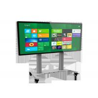 Buy cheap 50'' LCD Digital Signage Display Education Equipment Screen For Classroom / Office from wholesalers