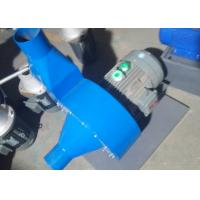 Buy cheap 3kw Industrial Air Blower , Wind Quantity 3000m3/H Plastic Blower Industrial from wholesalers