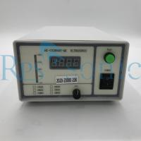 Buy cheap Compact Light Generator Ultrasonic 20 Khz For Mask Machine from wholesalers