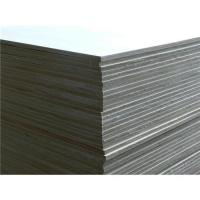Buy cheap LVL Formwork H20 timber Beam from wholesalers
