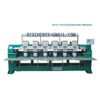 Buy cheap Six heads T-shirt cap embroidery machine/Multi-head Cap/Garment Embroidery Machine from wholesalers