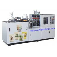 Buy cheap Paper Cup Forming Machine, Paper Cup Making Machine, for drinks from wholesalers