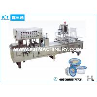 Buy cheap Automatic Mineral Water Plastic Cup Filling Sealing Machine Drinking Water Produce Line from wholesalers