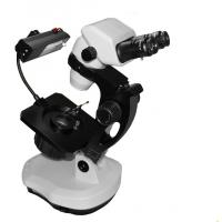 Buy cheap Professional Stereo Zoom Binocular Microscope with Magnification 6.7X - 45X (90X) from wholesalers