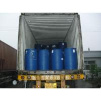 Buy cheap thermal paper coating chemicals,carboxylated styrene butadiene latex from wholesalers
