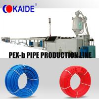 Buy cheap Cross-linking PE-Xb Pipe Production Line  since 1997 from wholesalers