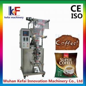 China best wheatgrass powder packing machine on sale