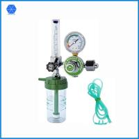 Buy cheap Medical Oxygen flowmeter with regulator,Oxygen flowmeter with humidifier,Oxygen regulator from wholesalers
