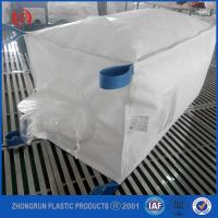 Buy cheap Big bag square type pp big bag 5:1 1000kg with bule belt white pp bulk container bag from wholesalers