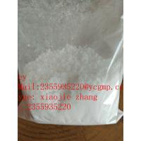 Buy cheap Phentolamine Mesylate Powder Pharmaceutical Raw Materials Adrenergic 65-28-1 from wholesalers