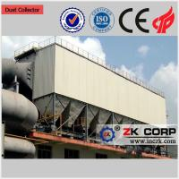 Buy cheap Industrial Pulse Jet Dust Collectors for Sale from wholesalers