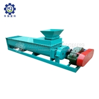 Buy cheap 11KW Paddle Stirrer Organic Fertilizer Double Axis Mixer from wholesalers