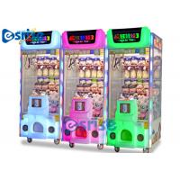 Buy cheap Doll Grabber Arcade Machine Cabinet , Amusement Game Machine Doll Grabber from wholesalers