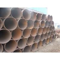 Buy cheap Longitudinal Welded Pipes product