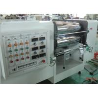 Buy cheap Dofly patent products rubber calendering machine from wholesalers
