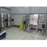 Buy cheap Domestic Reverse Osmosis Water Purification Machine / System 2000L/H 2T/H from wholesalers
