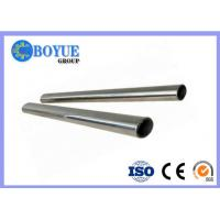 Buy cheap Cold Drawn Duplex Stainless Steel Pipe OD 1/2-48 from wholesalers