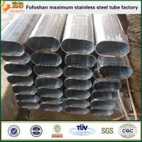 Buy cheap Able To Customized Steel Elliptical Oval Tube Stainless Steel Special Tube/Pipe product