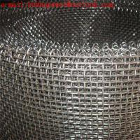 Buy cheap stainless steel crimped wire mesh/Vibrating Screen 3mm 5mm 8mm 10mm aperture 65Mn weave wire Mine Sieving crimped Wire from wholesalers