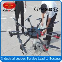 Buy cheap Eight Rotor Drones Professional Agriculture UAV for Industrial use UAV Drone Crop Sprayer from wholesalers