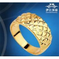 Buy cheap Titanium Ring from wholesalers