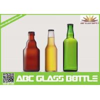 Buy cheap Different design 330ml -750ml Round Amber Glass Beer Bottle from wholesalers