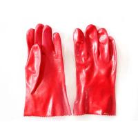 Buy cheap protective red PVC dipped glove acid alkali resistance gloves working gloves from wholesalers