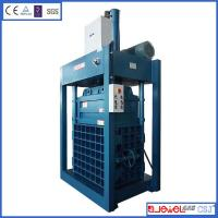 Buy cheap HOT selling high quality   waste paper/cardboard/plastic scrap paper banding hydraulic machine from wholesalers