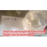 Buy cheap Strongest Steroid Research Chemicals Crystal HEP 36 Months Shelf Life from wholesalers