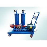 Buy cheap Hand Held Portable Oil Purifier Machine Portable Oil Filter Unit 200 L/min from wholesalers