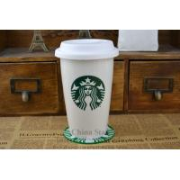 Buy cheap ceramic Starbucks coffee mug from wholesalers