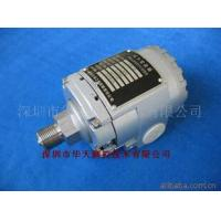 Buy cheap Pressure transducer for small pressure HPT-10E+H from wholesalers
