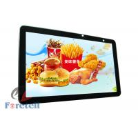 Buy cheap Customized Wall Mounted Digital Signage Indoor Lcd Advertising Screens For Hotel from wholesalers
