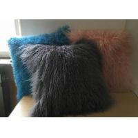 Buy cheap Mongolian Lamb Fur Throw Pillow Dark grey Long Curly Sheep Fur Cushion Cover from wholesalers