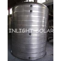 Buy cheap Non Pressurized 300L Solar Thermal Storage Tank With Single Coil , Polyurethane Foam Insulting Layer from wholesalers