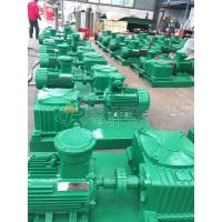 Buy cheap Low Price Oil and Gas Drilling Rig Drilling Solid Control Mud Agitator with Short Delivery from wholesalers