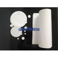 Buy cheap Nylon Filtration Membrane, Disc Membrane Filter from wholesalers