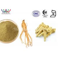 Buy cheap Light Yellow Powder Ginseng Root Extract Anti - Aging Ingredients Boost Immunity from wholesalers
