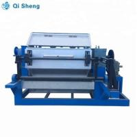 Buy cheap Qisheng egg tray machine egg tray production line paper tray manufacturing machine from wholesalers