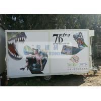 Buy cheap Fantastic Mobile 7D Movie Theater With Snow / Windy Effects And 3D Glasses product