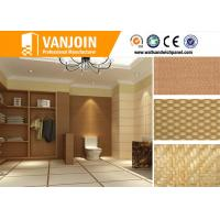 Buy cheap CE ISO Approved Soft Ceramic Tile Invention Patent Flexible Leather Wall Tiles from wholesalers