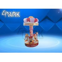 Buy cheap CE Amusement Game Machines , Central Park Happy Kiddie Carousel Ride 3 People With Fiberglass Material from wholesalers