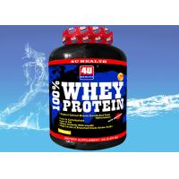 Buy cheap WPC- Whey Protein Concentrate, 5lb, supporting muscle growth and recovery for bodybuilding from wholesalers