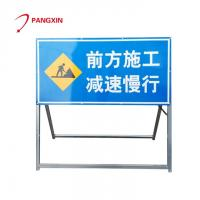 Buy cheap ifferent Colors Aluminum Warning Safety Traffic Road Sign Board from wholesalers