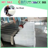 Buy cheap - 8℃ Piston Bitzer Compressor Ice Block Machine For Fishery / Vegetables / Meat Cooling from wholesalers