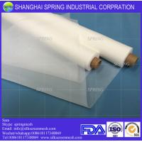 Buy cheap Rice Flour Mesh (Nylon/Polyester) from wholesalers