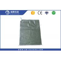 Buy cheap Professional pp woven pp bag In many styles garbage bags manufacturers for your selection from wholesalers