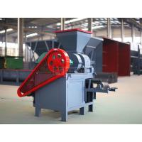 Buy cheap 1t/h charcoal dust briquette machine factory direct sell price china professional manufacturer ISO/CE (86-15978436639) from wholesalers