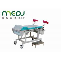 Buy cheap Steel Frame Gynecological Examination Bed Remote Control Change Sheet from wholesalers