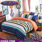 Buy cheap 1 Duvet Cover 2 Pillowcases 1 Flat Sheet Leasure Theme Colors Microfiber Bedding from wholesalers